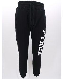 Pantalone tuta con stampa PYREX
